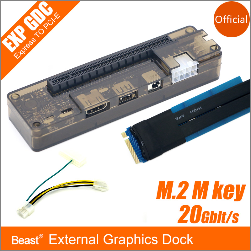 M.2 M key External Graphics Dock